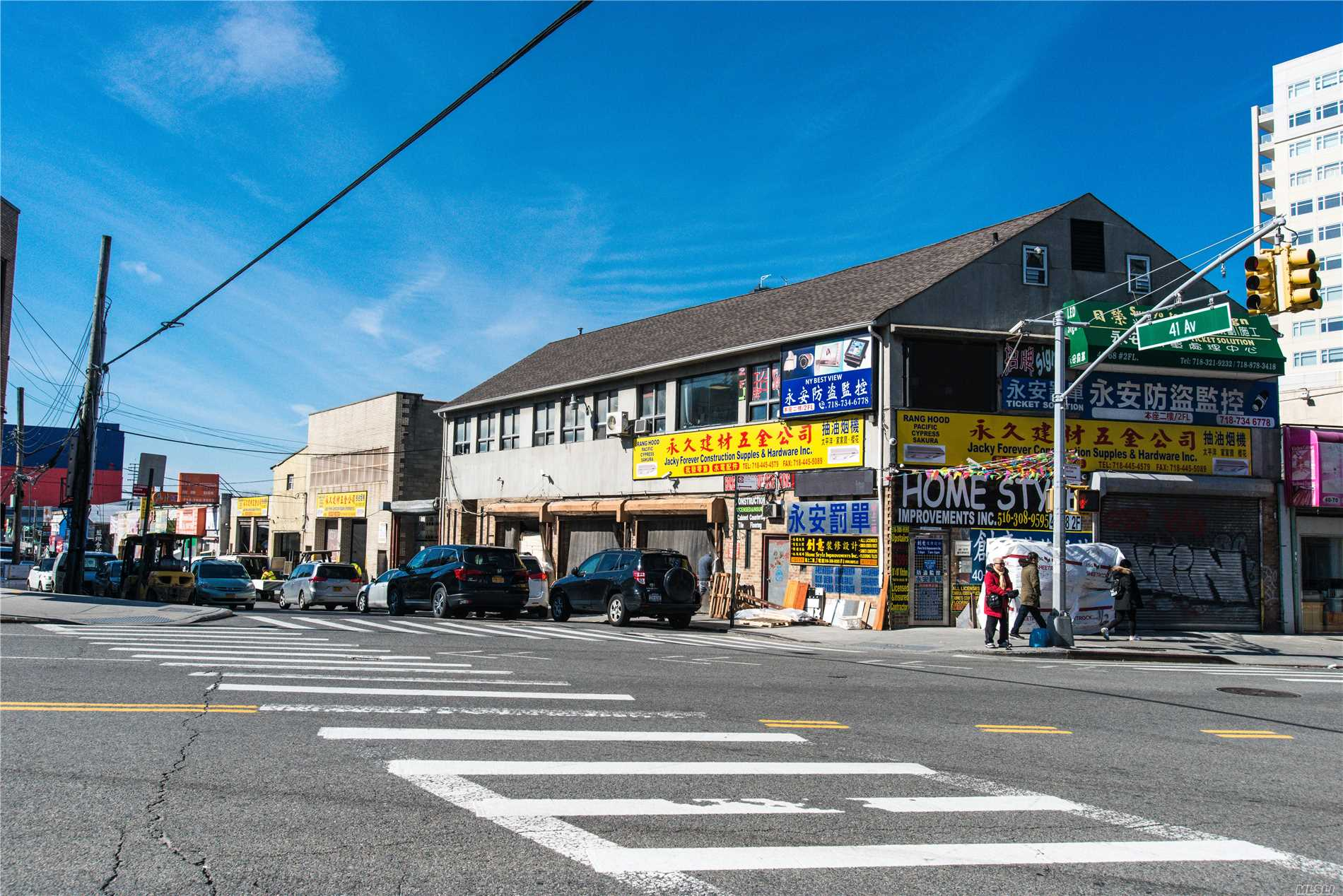 Comercial a la venta en 40-70 College Point Blvd, Flushing, NY ,11355  , EE.UU.